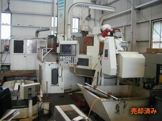 中古工作機械